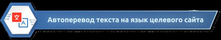 autotranslate.png